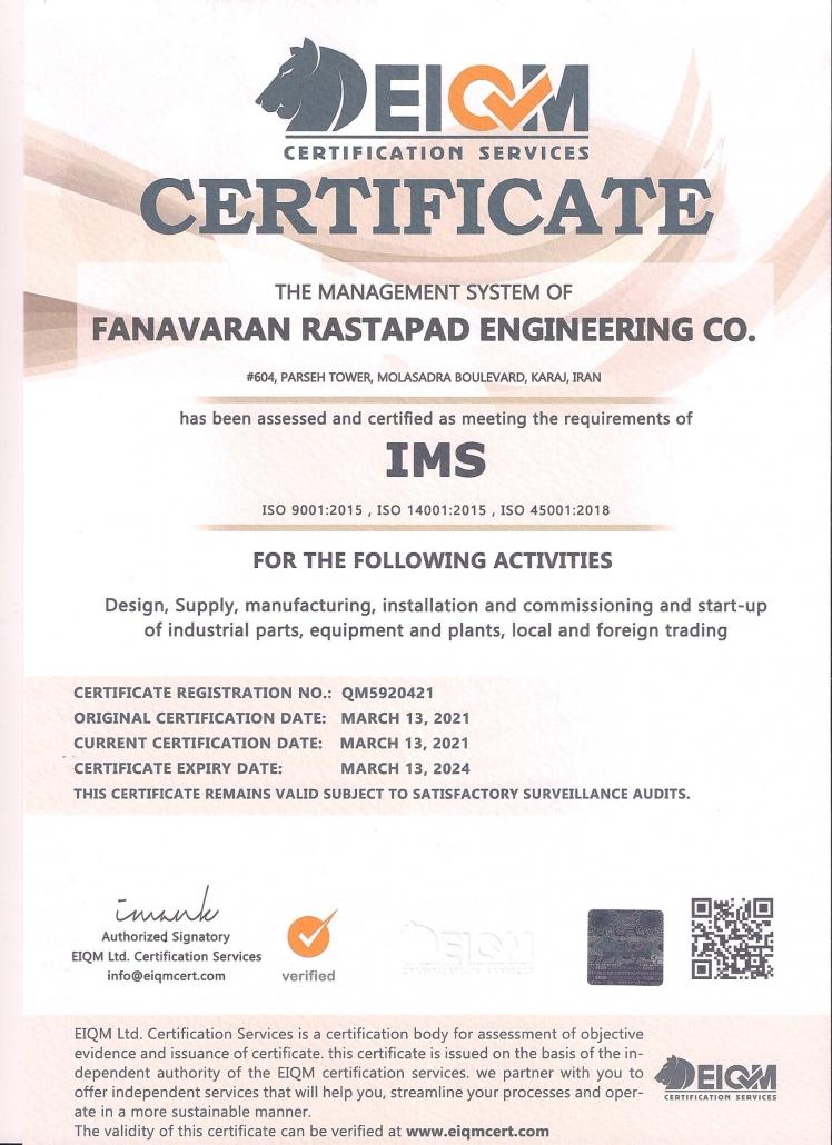 IMS فن آوران رستاپاد